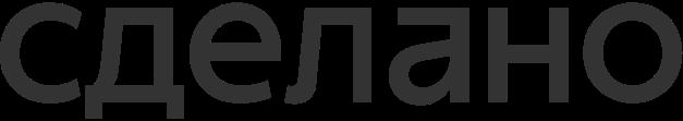 sdelano-logo.png