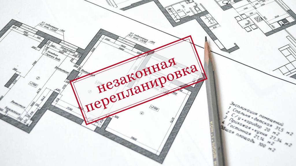 Перепланировка двухкомнатной квартиры многоэтажного дома