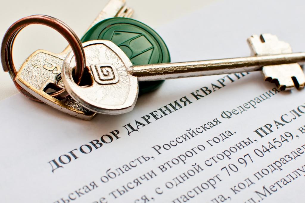 Налог при дарении квартиры. Кто, когда и сколько платит?