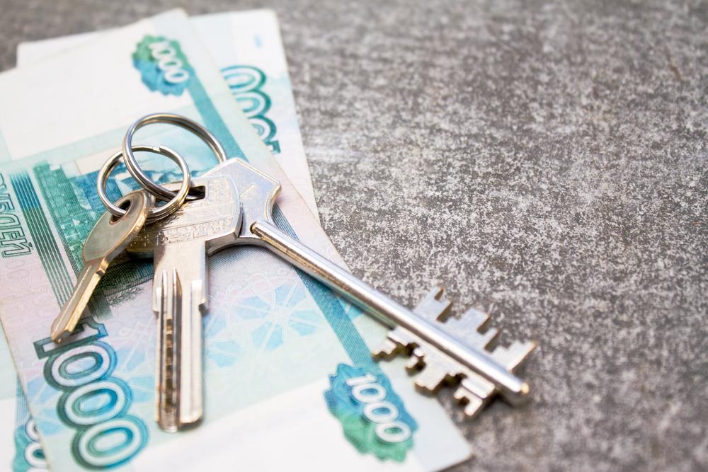 кредит на погашение ипотеки как оставить заявку в отп банк